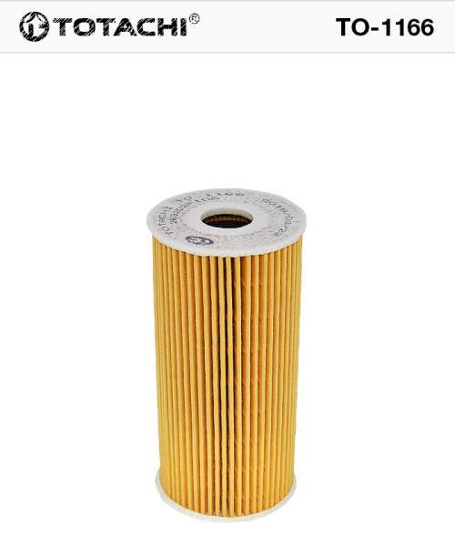 Фильтр масляный TOTACHI TO-1166 O-005 26320-2F000 MANN HU 7027 z TO-1166 купить в Абакане