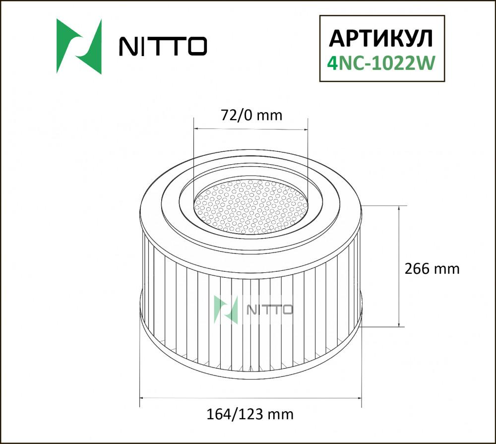 Фильтр воздушный Nitto 4NC-1022W 4NC-1022W купить в Абакане