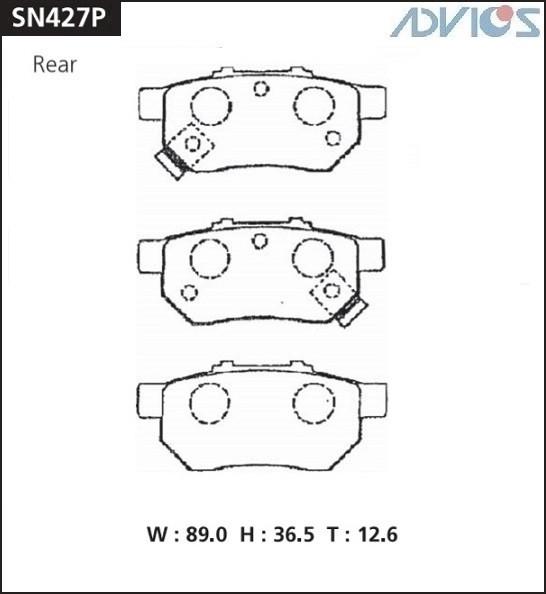 Дисковые тормозные колодки ADVICS SN427P SN427P купить в Абакане