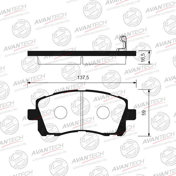 Колодки тормозные дисковые Avantech (противоскрипная пластина в компл.) - AV1005 AV1005 купить в Абакане