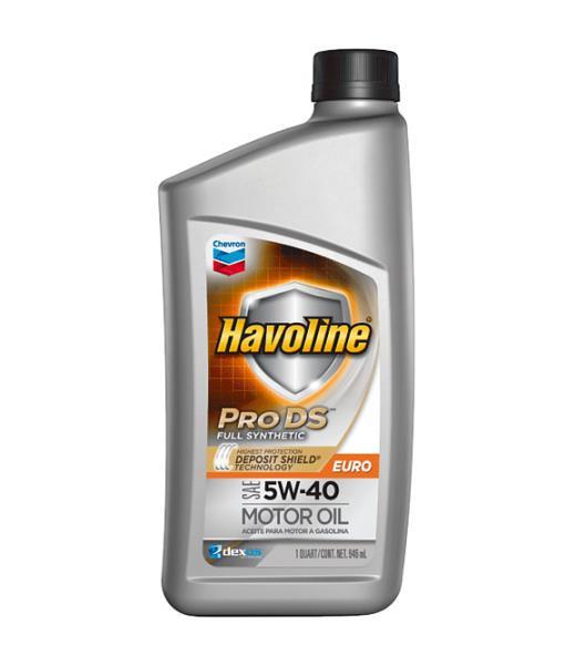 Моторное масло Масло моторное синтетическое - HAVOLINE PRODS SYNTHETIC EURO M / O SAE 5W-40 0.946л. 223504482 купить в Абакане