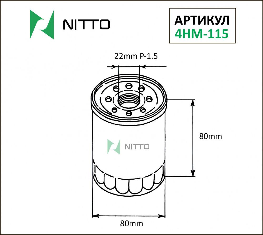 Фильтр масляный Nitto 4HM-115 4HM-115 купить в Абакане