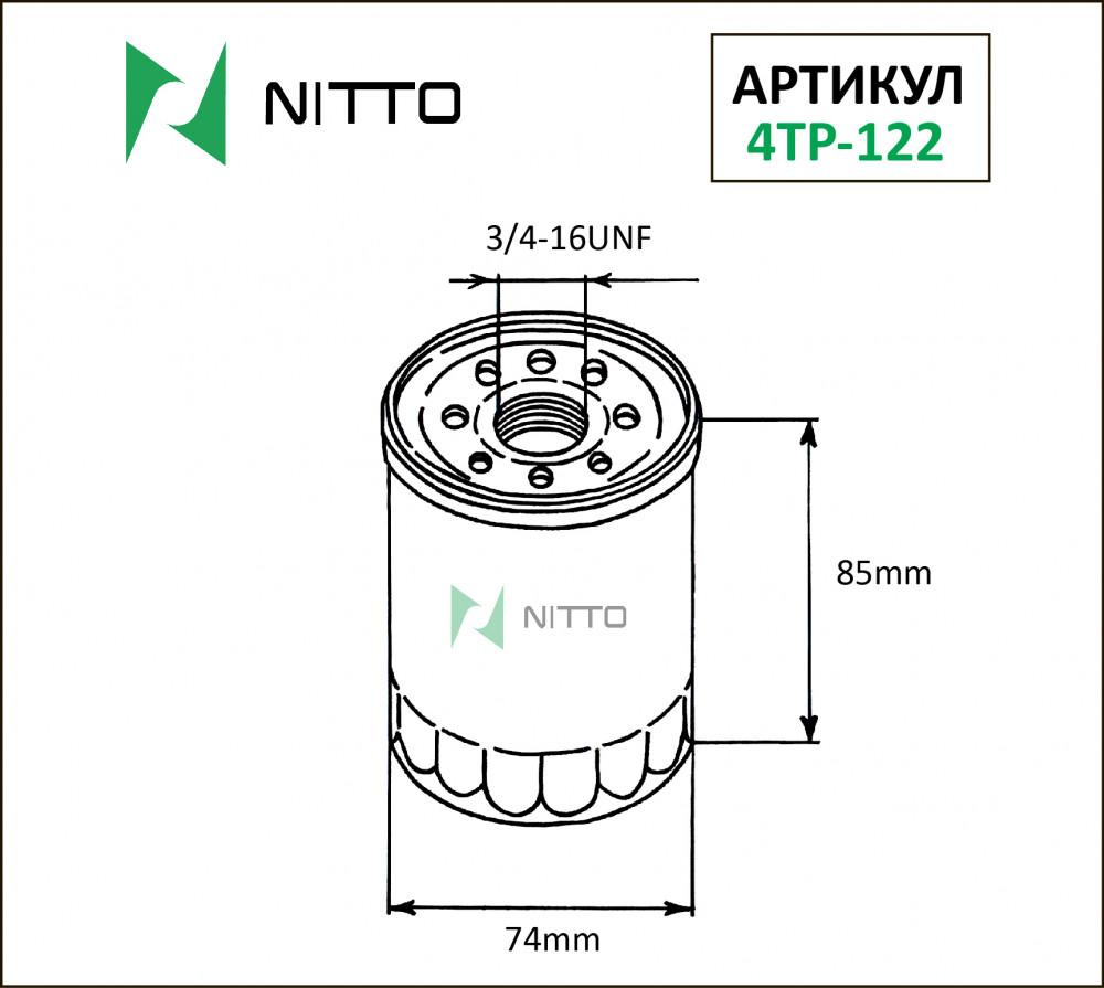 Фильтр масляный Nitto 4TP-122 4TP-122 купить в Абакане