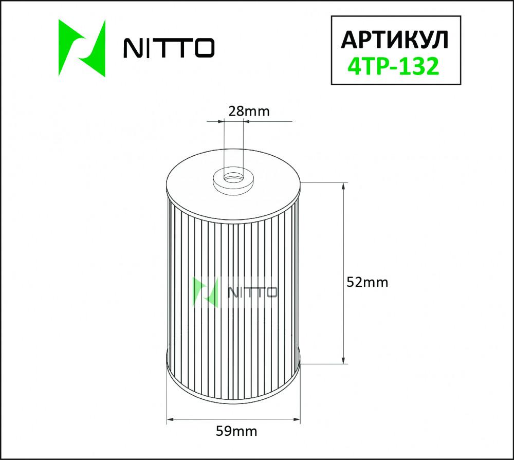 Фильтр масляный Nitto 4TP-132 4TP-132 купить в Абакане