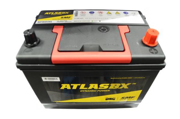 Аккумулятор ATLAS MF 70 80D26L MF80D26L купить в Абакане