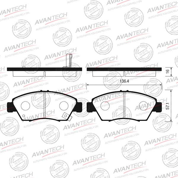 Колодки тормозные дисковые Avantech (противоскрипная пластина в компл.) - AV571 AV571 купить в Абакане