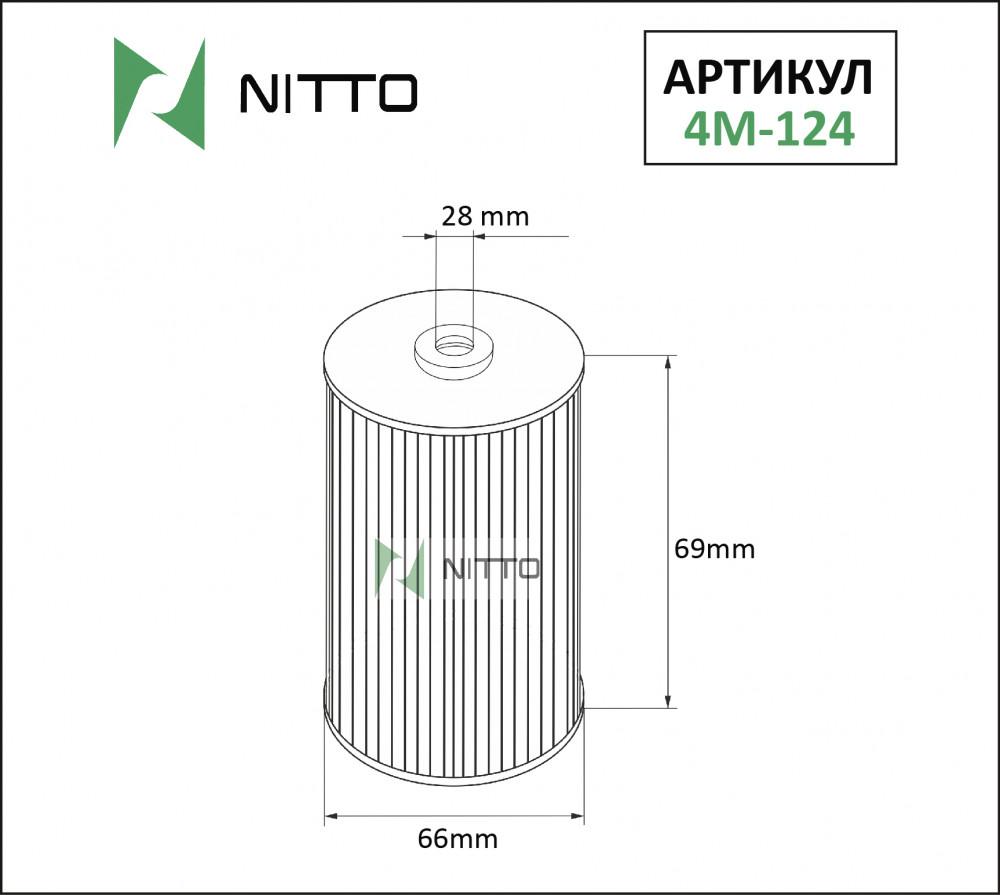 Фильтр масляный Nitto 4M-124 4M-124 купить в Абакане