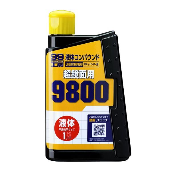 Полироль абразивный 0, 5-1 микрона Soft99 Liquid Compound #9800, 300 мл 09145 купить в Абакане