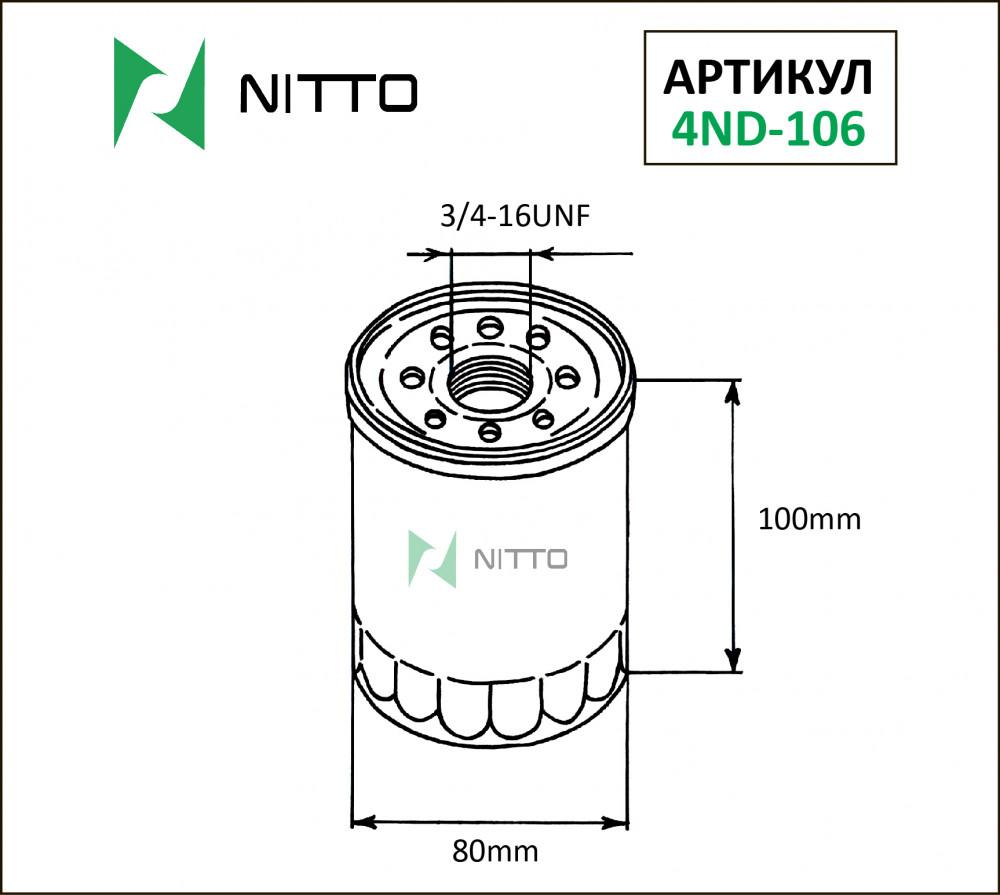 Фильтр масляный Nitto 4ND-106 4ND-106 купить в Абакане