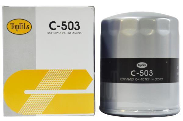 Фильтр масляный TOP FILS C-503 ME014833 C-503 купить в Абакане