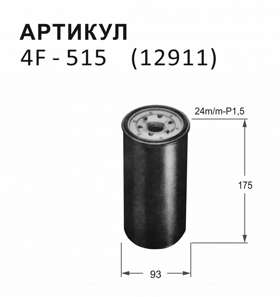 Фильтр топливный Nitto 4F-515 4F-515 купить в Абакане
