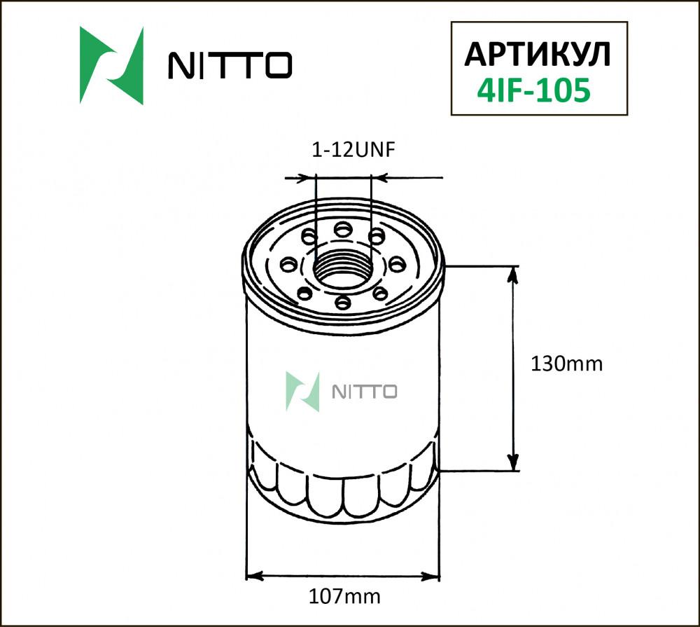 Фильтр масляный Nitto 4IF-105 4IF-105 купить в Абакане