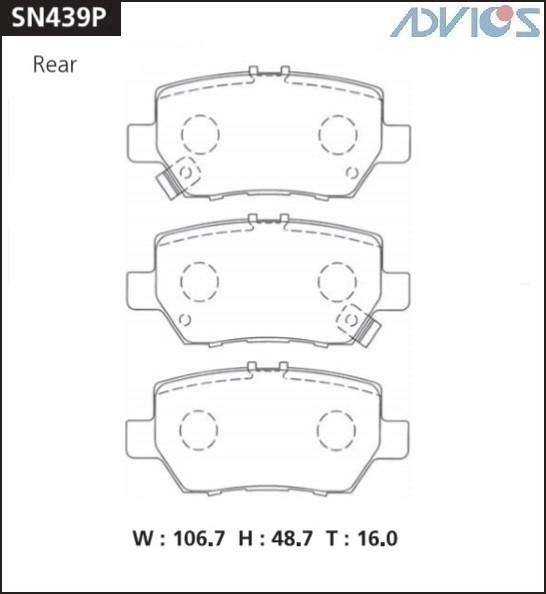 Дисковые тормозные колодки ADVICS SN439P SN439P купить в Абакане