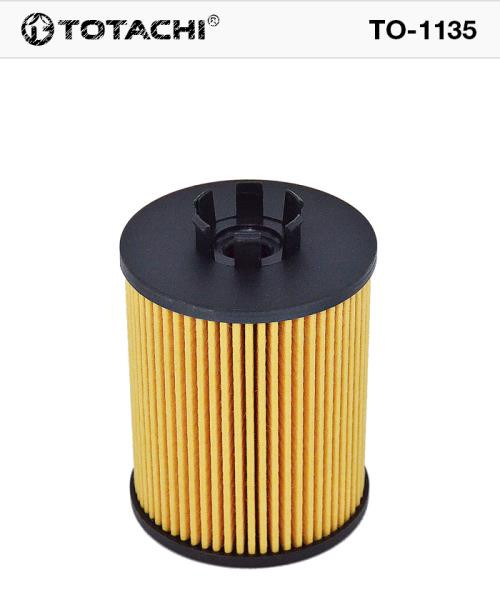 Фильтр масляный TOTACHI TO-1135 650307 MANN HU 712 / 8x TO-1135 купить в Абакане