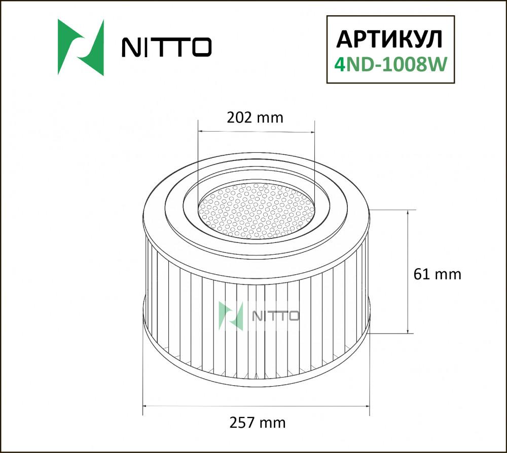 Фильтр воздушный Nitto 4ND-1008W 4ND-1008W купить в Абакане