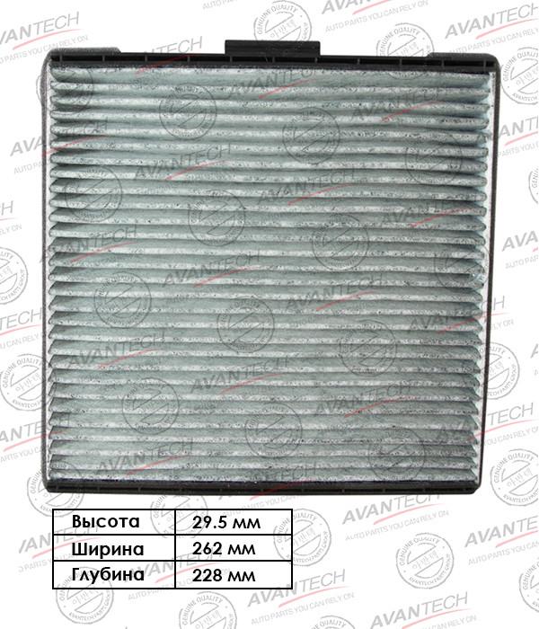 Фильтр салонный Avantech (угольный) - CFC1022 CFC1022 купить в Абакане