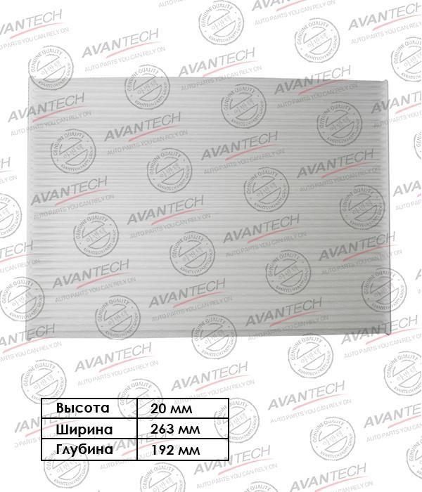 Фильтр салонный Avantech - CF0220 CF0220 купить в Абакане