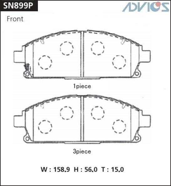 Дисковые тормозные колодки ADVICS SN899P SN899P купить в Абакане