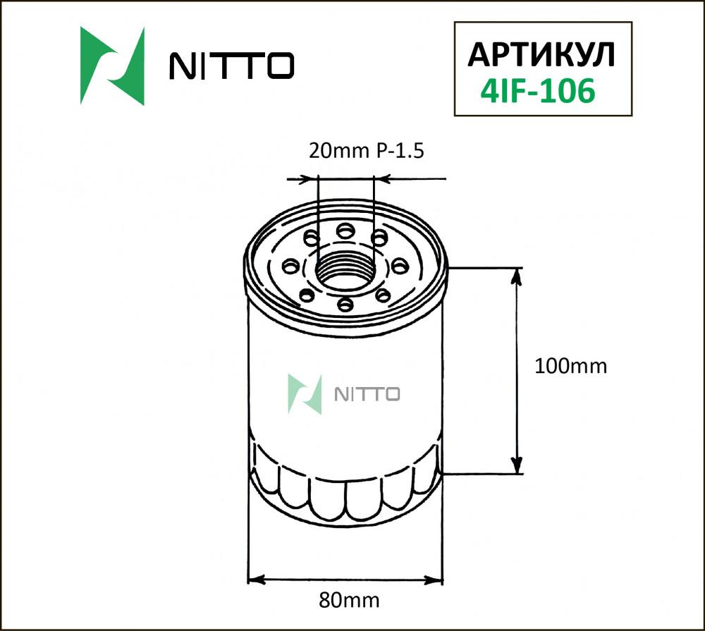 Фильтр масляный Nitto 4IF-106 4IF-106 купить в Абакане