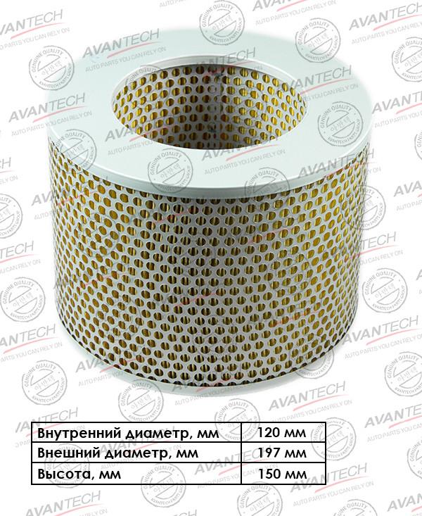 Фильтр воздушный Avantech-AF0142 AF0142 купить в Абакане
