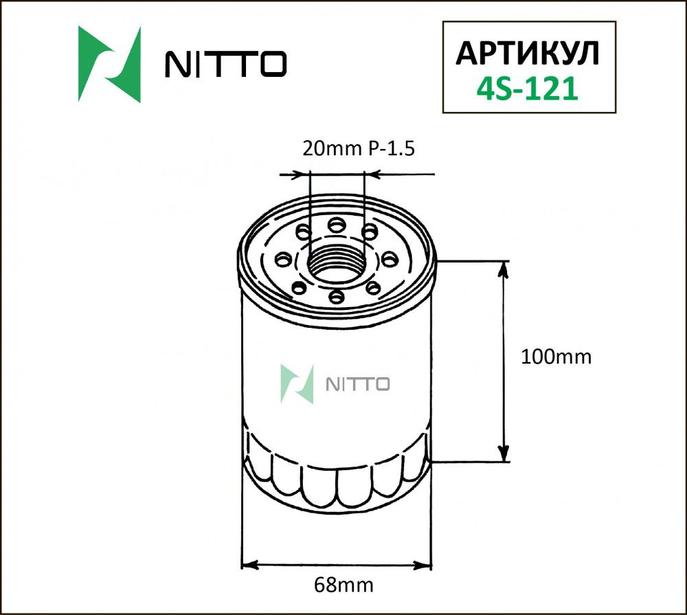 Фильтр масляный Nitto 4S-121 4S-121 купить в Абакане
