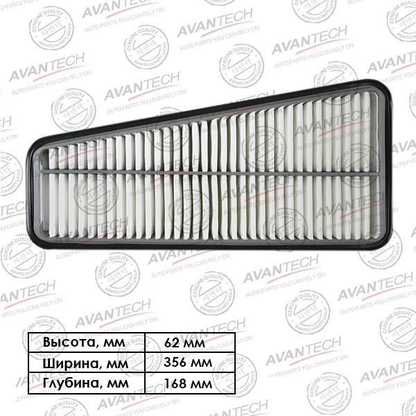 Фильтр воздушный Avantech-AF0155 AF0155 купить в Абакане