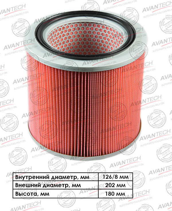 Фильтр воздушный Avantech-AF0412 AF0412 купить в Абакане