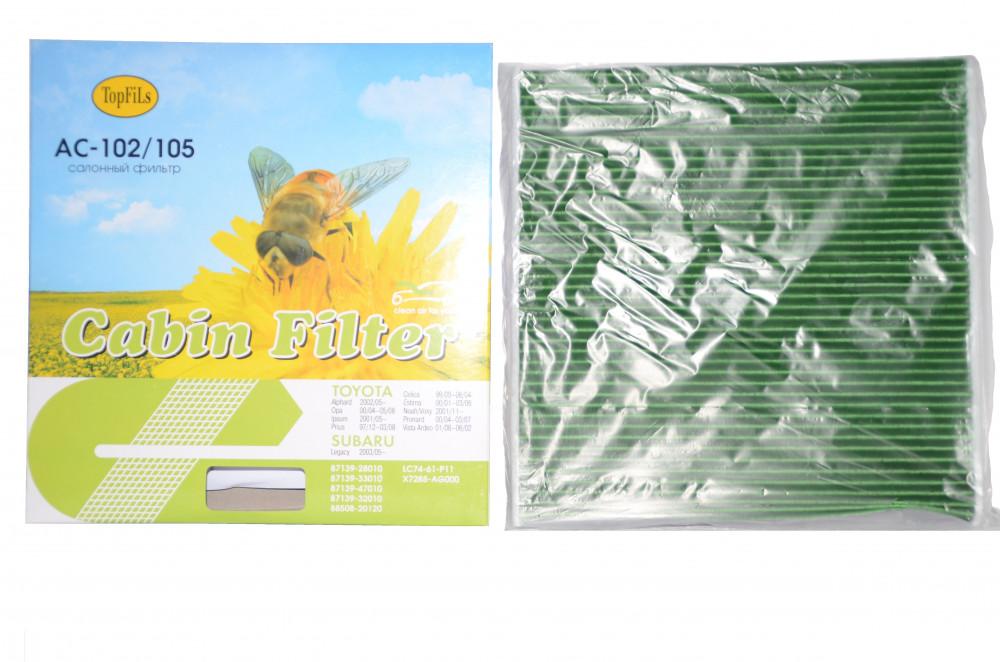 Фильтр салонный TOP FILS AC-102 / AC-105 87139-28010 AC-102 / AC-105 купить в Абакане