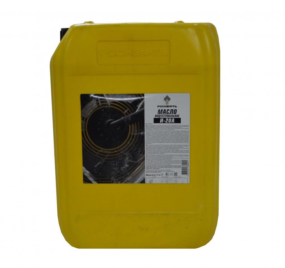 Индустриальное масло - РОСНЕФТЬ И-20А 20л 2596 купить в Абакане