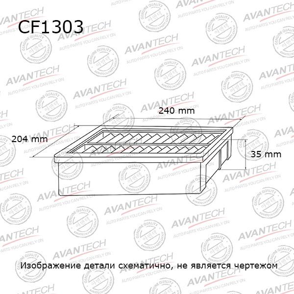 Фильтр салонный Avantech - CF1303 CF1303 купить в Абакане