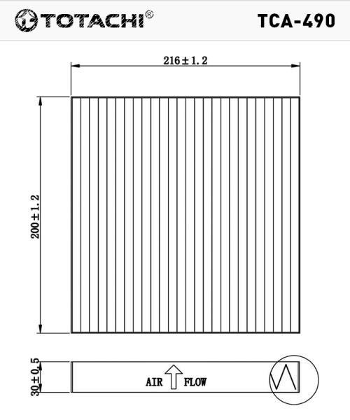 Фильтр салона TOTACHI TCA-490 7803A004 CU2141 TCA-490 купить в Абакане