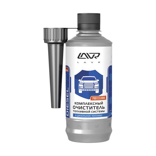 Комплексный очиститель топливной системы LAVR Complete Fuel System Cleaner Diesel, 310 мл арт. Ln2124 Ln2124 купить в Абакане