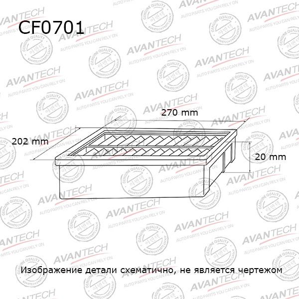 Фильтр салонный Avantech - CF0701 CF0701 купить в Абакане