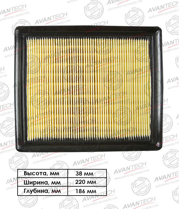 Фильтр воздушный Avantech-AF0171 AF0171 купить в Абакане