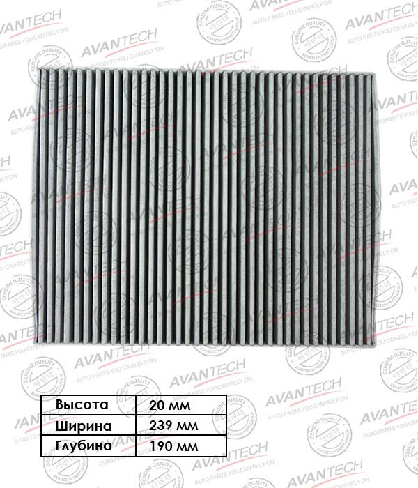Фильтр салонный Avantech (угольный) - CFC1111 CFC1111 купить в Абакане