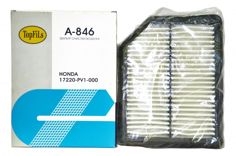Фильтр воздушный TOP FILS A-846 17220-PV1-000 A-846 купить в Абакане
