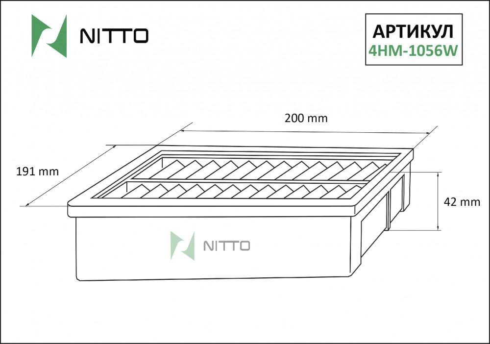 Фильтр воздушный Nitto 4HM-1056W 4HM-1056W купить в Абакане