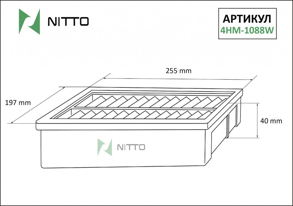 Фильтр воздушный Nitto 4HM-1088W 4HM-1088W купить в Абакане
