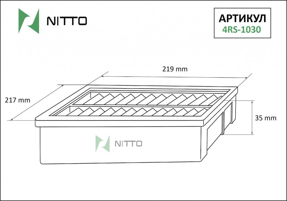 Фильтр воздушный Nitto 4RS-1030 4RS-1030 купить в Абакане
