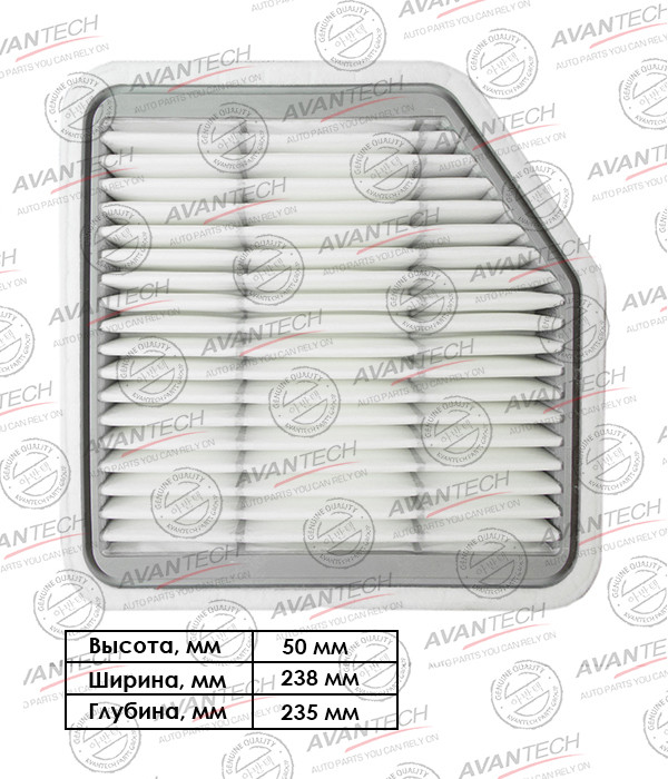 Фильтр воздушный Avantech-AF0166 AF0166 купить в Абакане