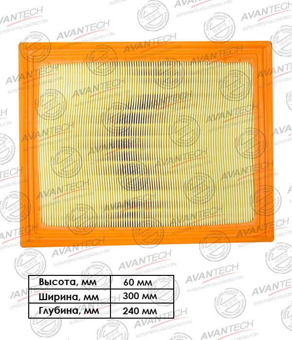 Фильтр воздушный Avantech-AF1204 AF1204 купить в Абакане