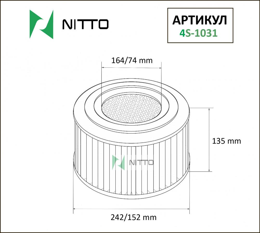 Фильтр воздушный Nitto 4S-1031 4S-1031 купить в Абакане