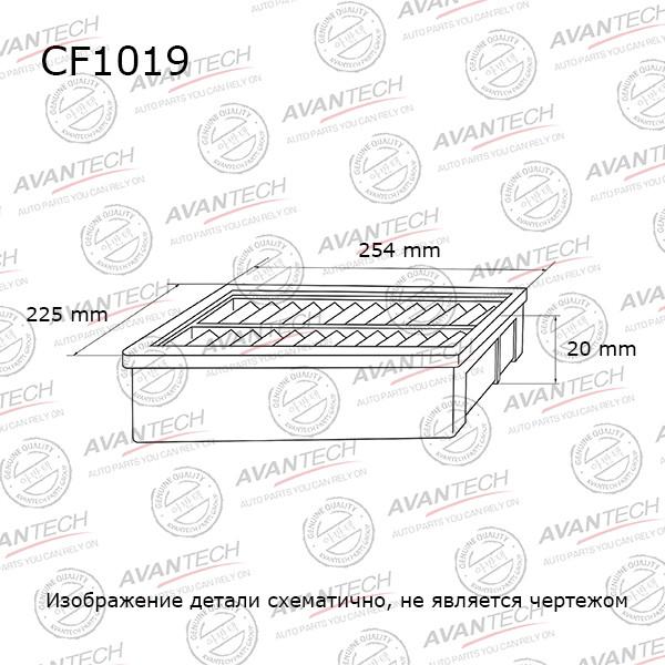 Фильтр салонный Avantech - CF1019 CF1019 купить в Абакане