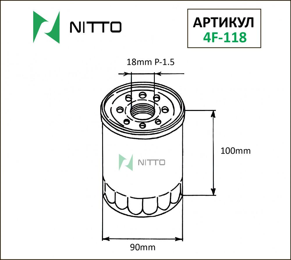 Фильтр масляный Nitto 4F-118 4F-118 купить в Абакане
