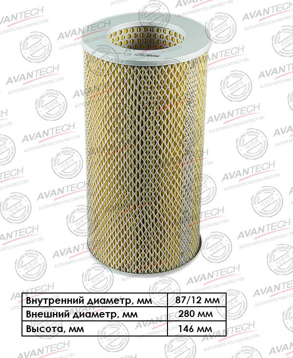 Фильтр воздушный Avantech-AF0122 AF0122 купить в Абакане