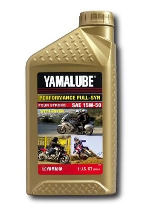Моторное масло Yamalube 15W-50 Synthetic Oil (0, 946 л) LUB15W50FS12 купить в Абакане