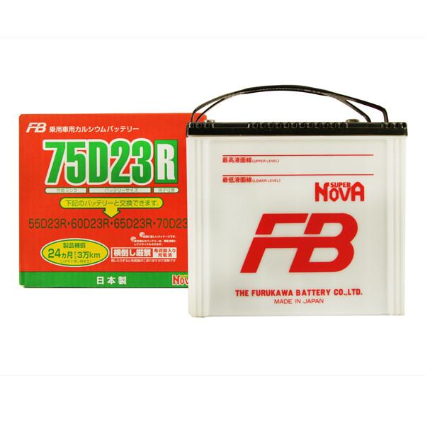 Аккумулятор FB SUPER NOVA 75D23R 75D23R купить в Абакане