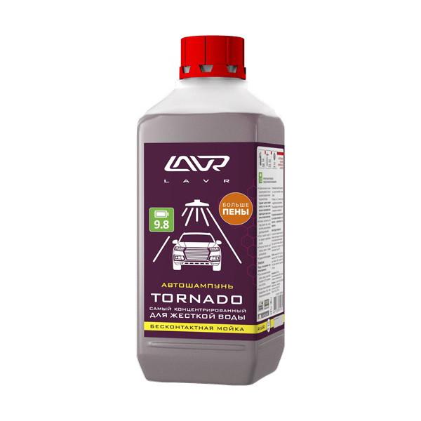 Автошампунь LAVR Tornado Самый концентрированный для жесткой воды Auto Shampoo Tornado, 1, 3 кг Ln2341 купить в Абакане