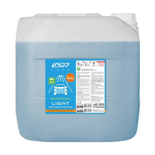 Автошампунь LAVR Light Базовый состав Auto Shampoo Light, 21, 6 кг Ln2304 купить в Абакане