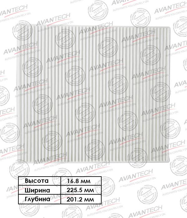 Фильтр салонный Avantech - CF1100 CF1100 купить в Абакане